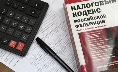 garantiya-v-polzu-nalogovyh-organov