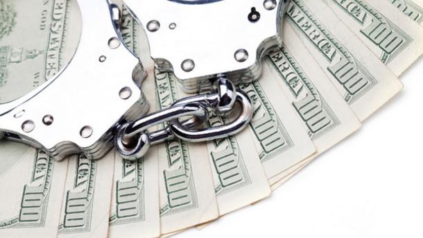 Штрафы и пени при нарушении условий договора банковской гарантии