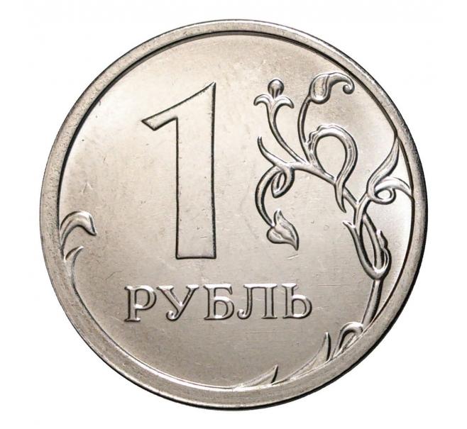 Банковская гарантия за 1 рубль