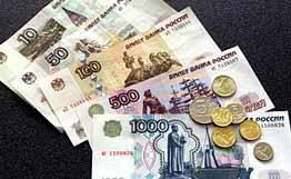 Банковская гарантия и тендерный займ
